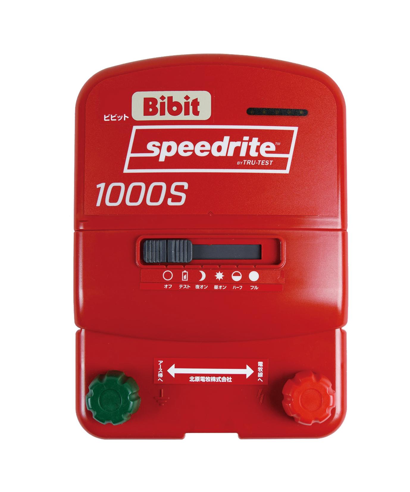 ソーラービビット1000型ニューセンサー