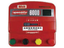 B6000I-DI-C