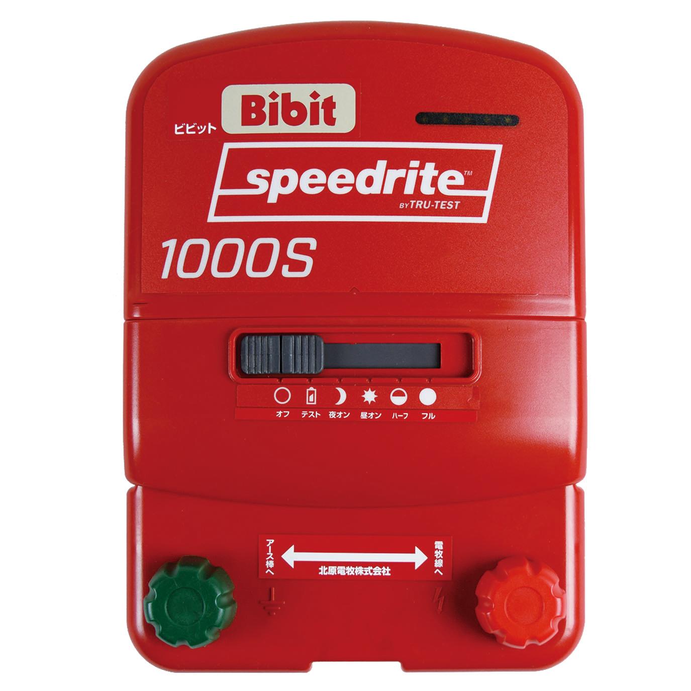 ビビット1000型センサー