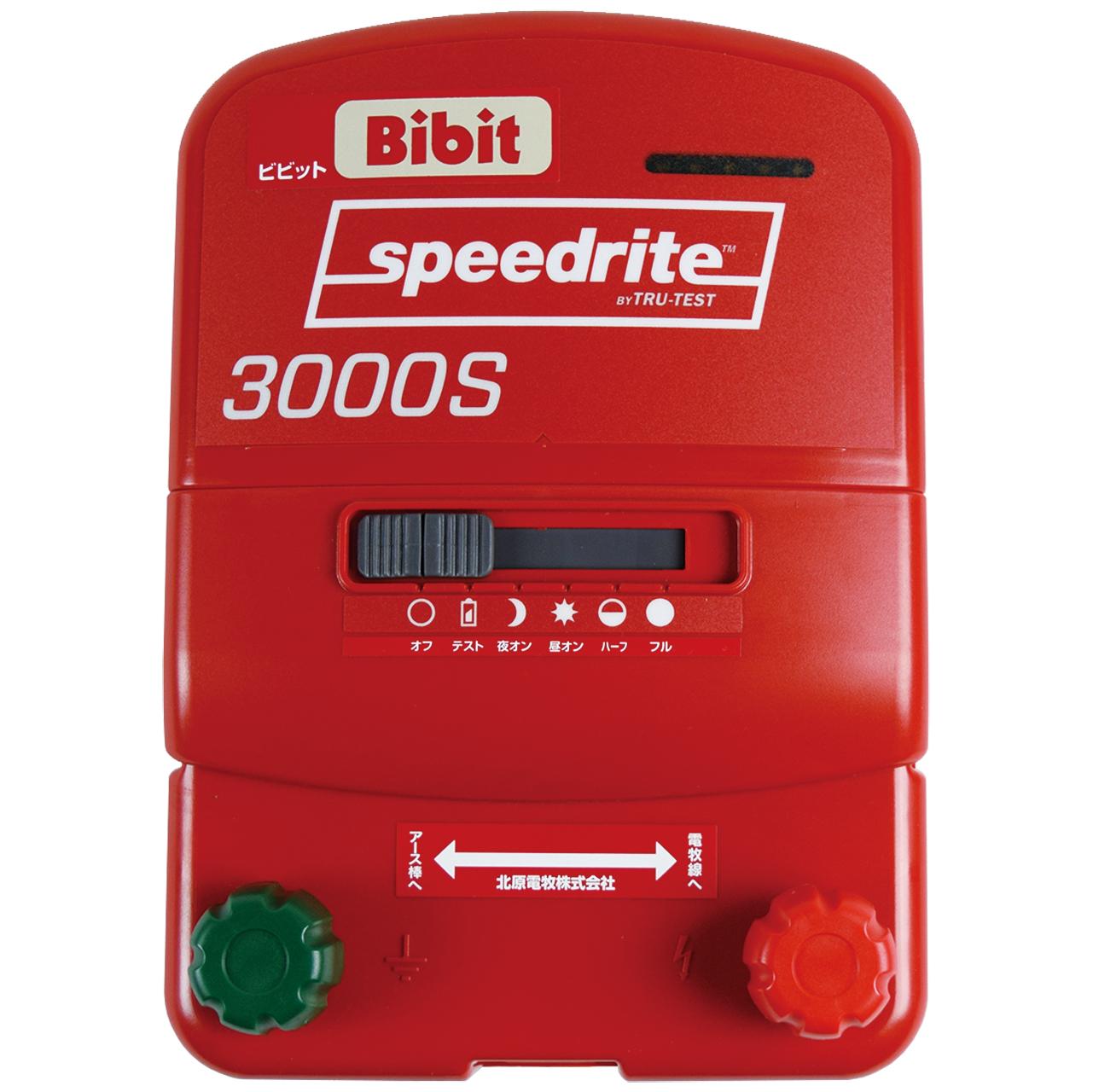 ビビット3000型センサー