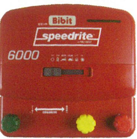 ビビット6000型