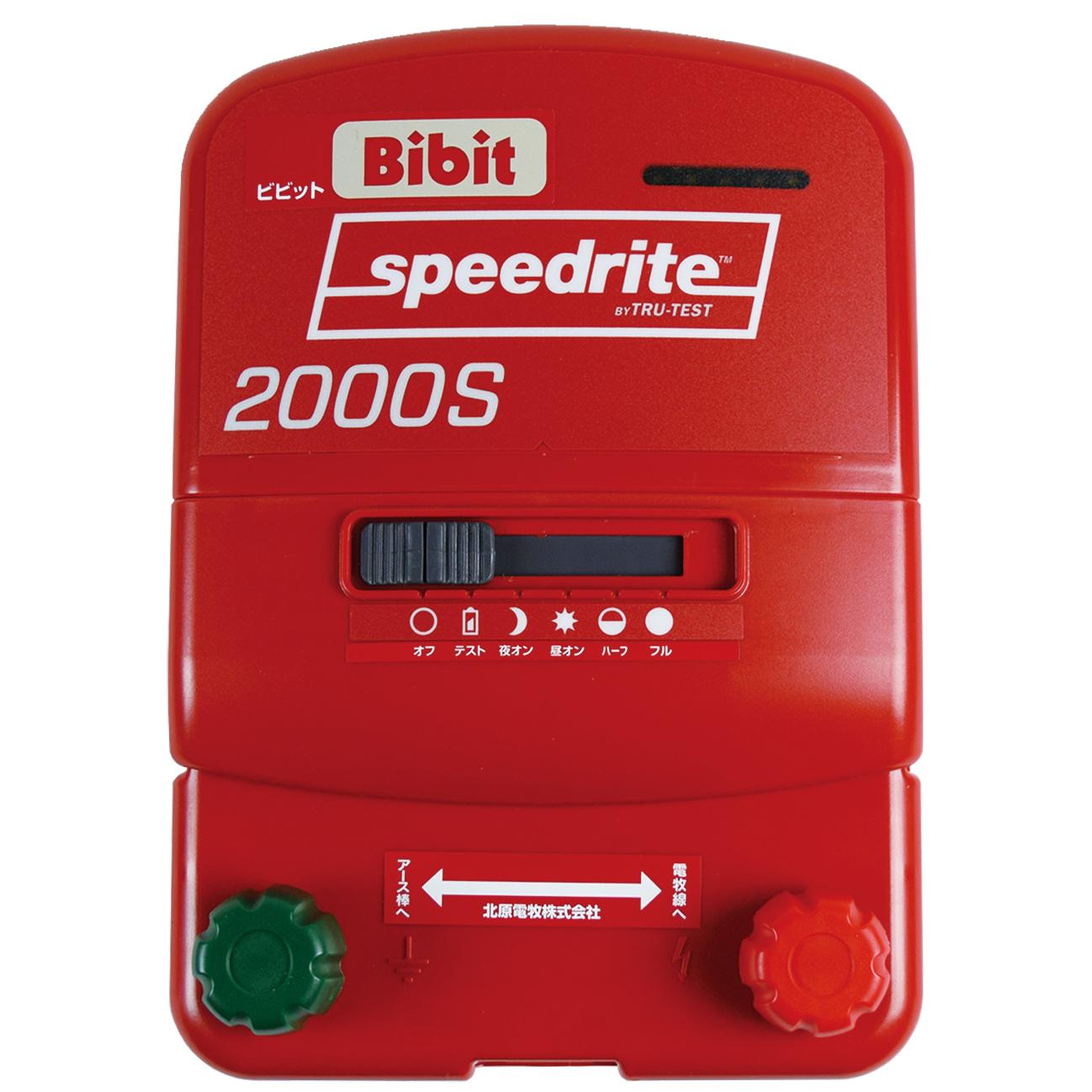 ビビット2000型センサー